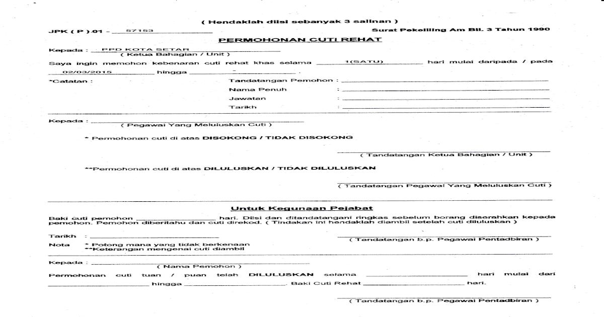 Borang Cuti Rehat Pdf Document