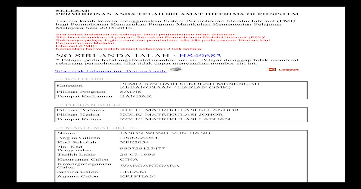 Aplikasi Permohonan Program Matrikulasi Pdf Document
