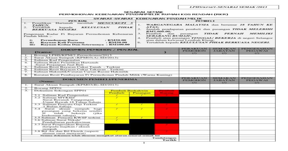 Borang Pindah Milik 2013 1 Pdf Document