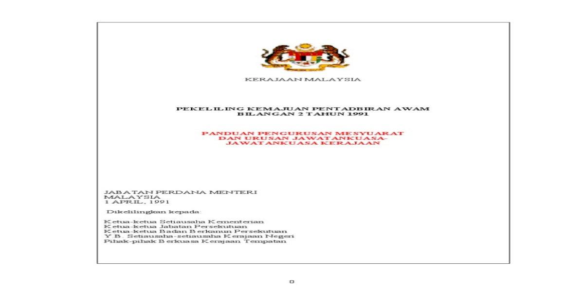 Pekeliling Kemajuan Pentadbiran Awam Bilangan 2 Tahun 1991 Pdf Document