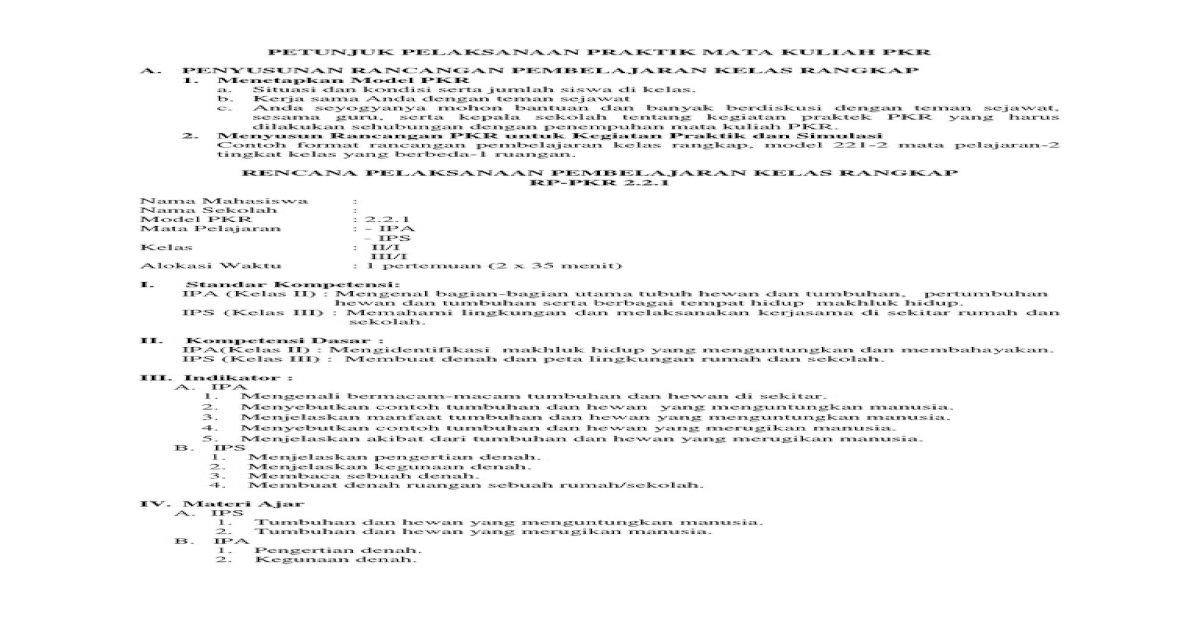 Rpp Kelas Rangkap Model 221 Doc Ilmusosial Id