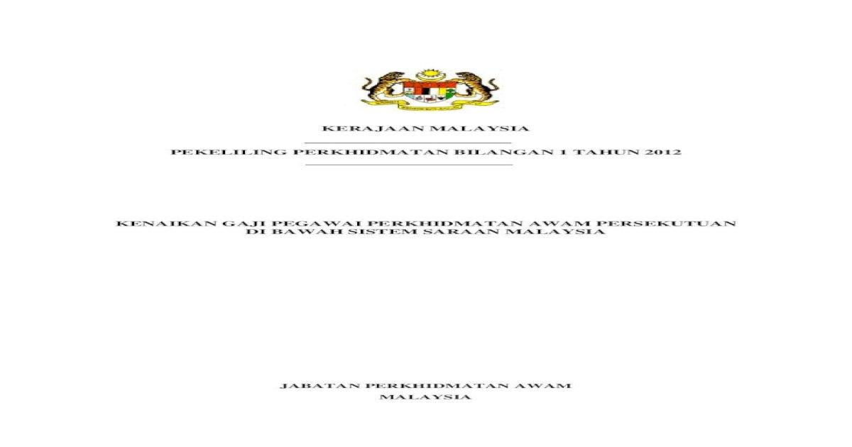 Pekeliling Perkhidmatan Bilangan 1 Tahun 22 1 Jadual Gaji Bagi Perkhidmatan Awam Persekutuan Di Pdf Document