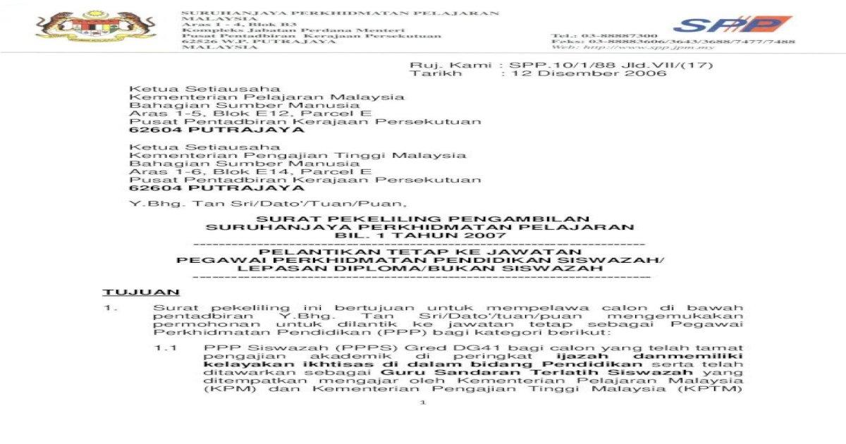 62604 Putrajaya Spp Gov My Termasuklah Surat Kelulusan Nilai Taraf Ijazah Jika Berkenaan Dan Pdf Document
