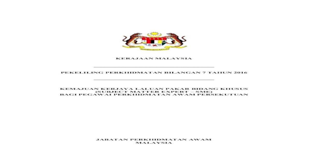 Pekeliling Perkhidmatan Bilangan 7 Tahun Bil 7 Thn 2016 2017 02 05 Jpa Bk S 226 6 4 Jld Pdf Document