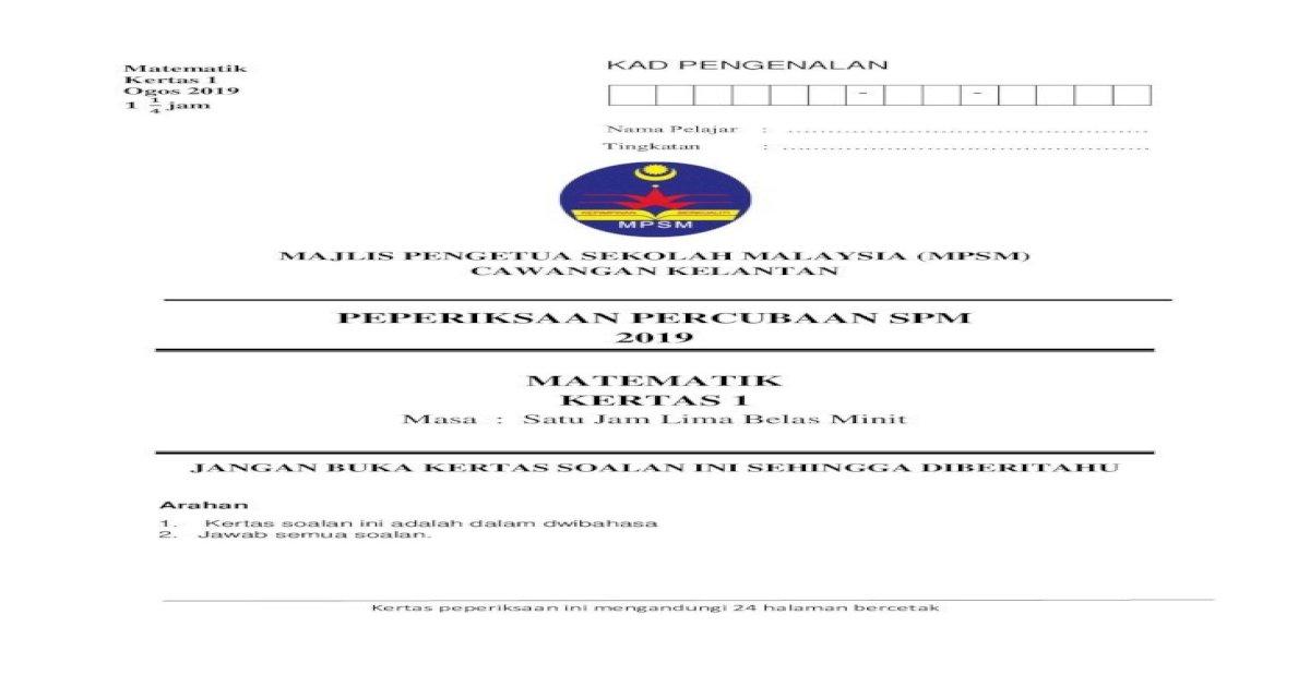 Soalan Percubaan Spm Matematik Tambahan Kelantan 2019 Gurubesar My