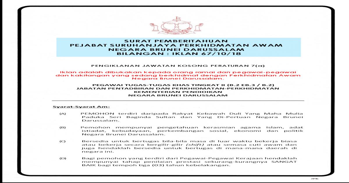 Surat Pemberitahuan Pejabat Suruhanjaya Documents Arkib Iklan 2018 10 Kelayakan Minimum 1 Tanggagaji Pdf Document