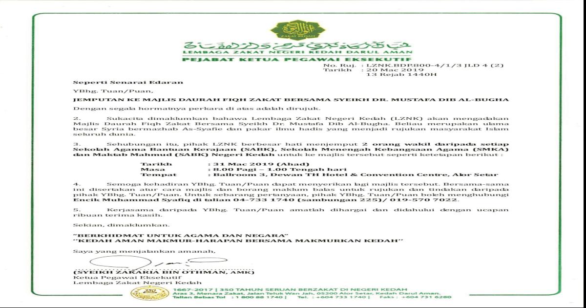 No Ruj Lznk Bdp 800 4 1 3 Jld 4 2 2019 03 21 Sekolah Agama Bantuan Kerajaan Sabk Pdf Document